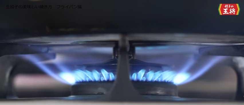 火をつけ、中火で約1分焼く