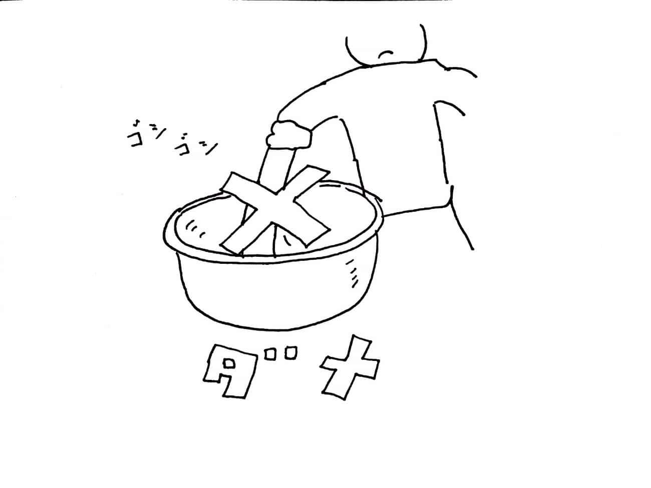 炊飯器を長持ちさせる