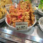 大阪で紅生姜(べにしょうが)の天ぷらを食べられる定番のお店たちを紹介