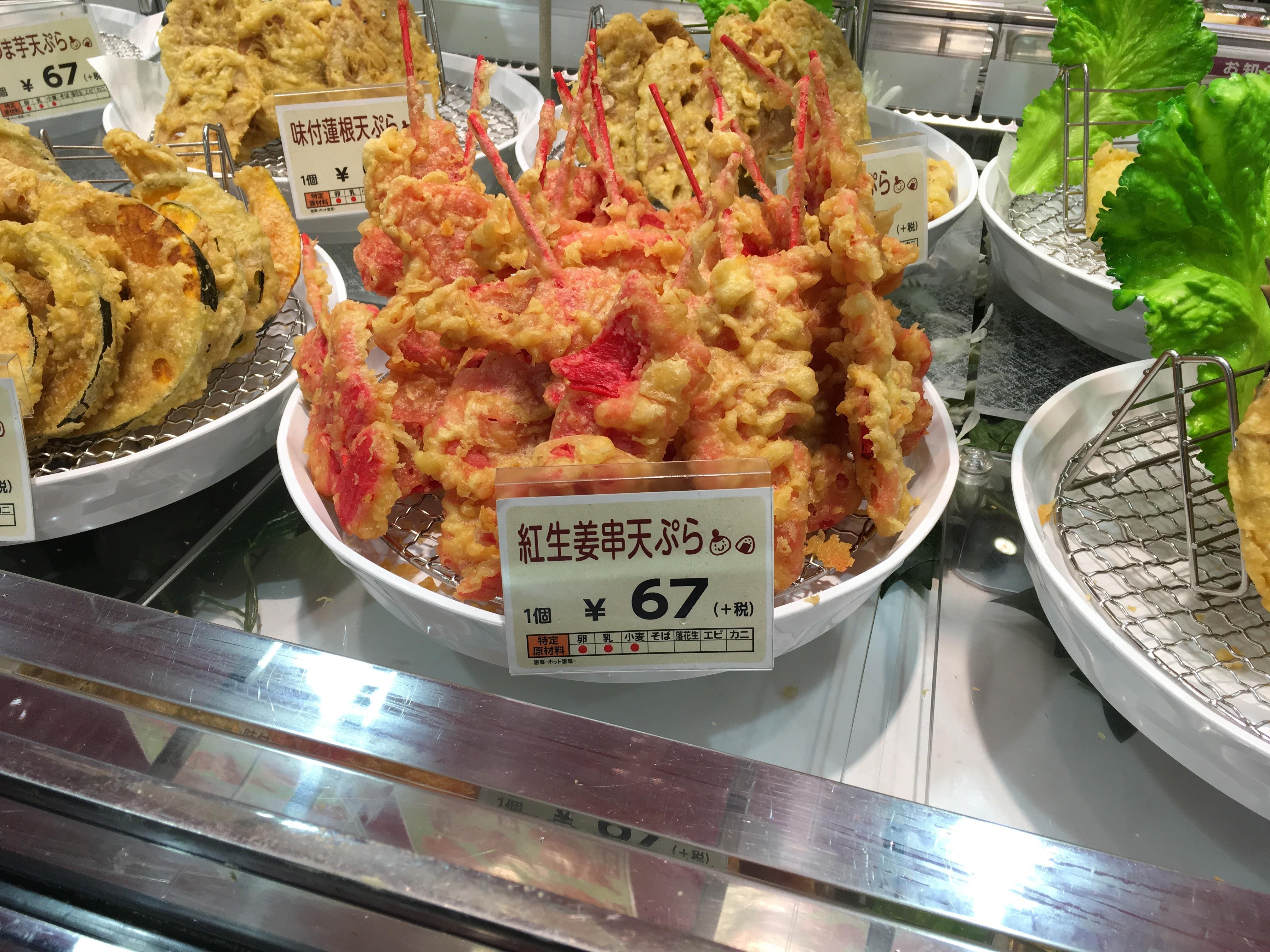 スーパーのお惣菜コーナーにある紅しょうがの天ぷら