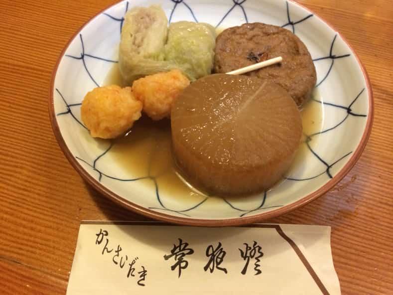 かんさいだき:天ぷら いっちゃんさん