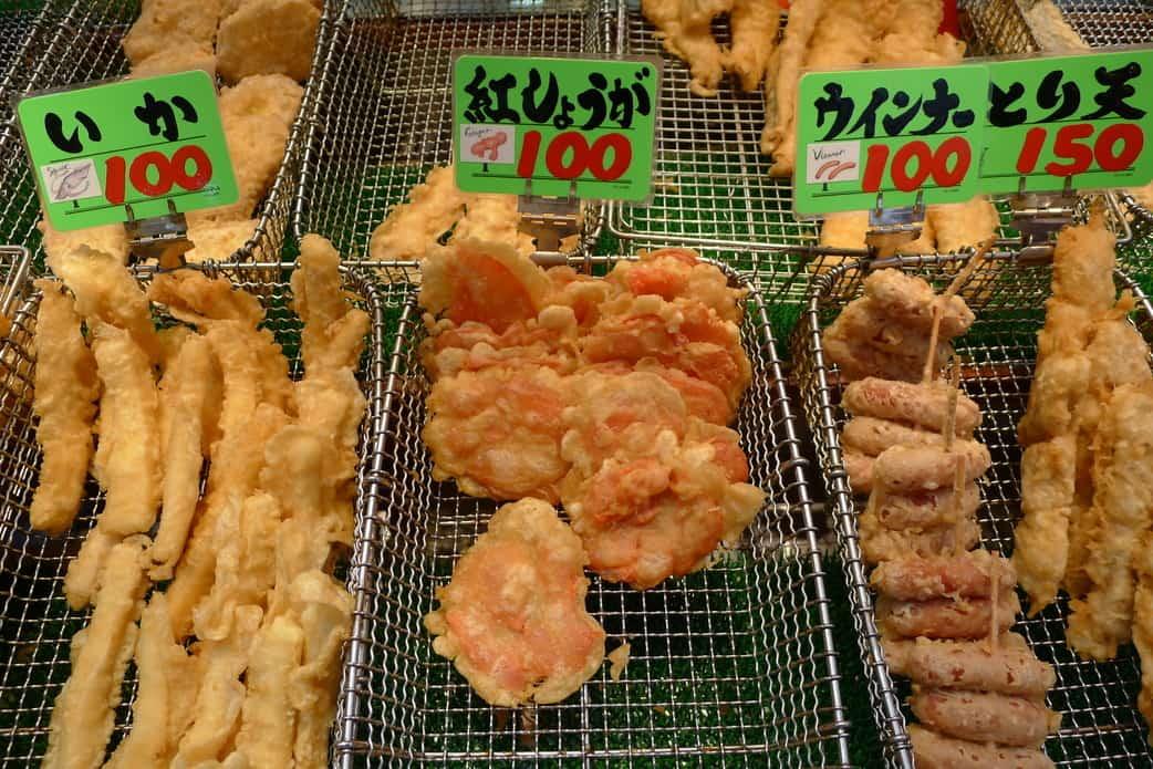紅しょうがの天ぷら:高くて旨いは当たり前さん