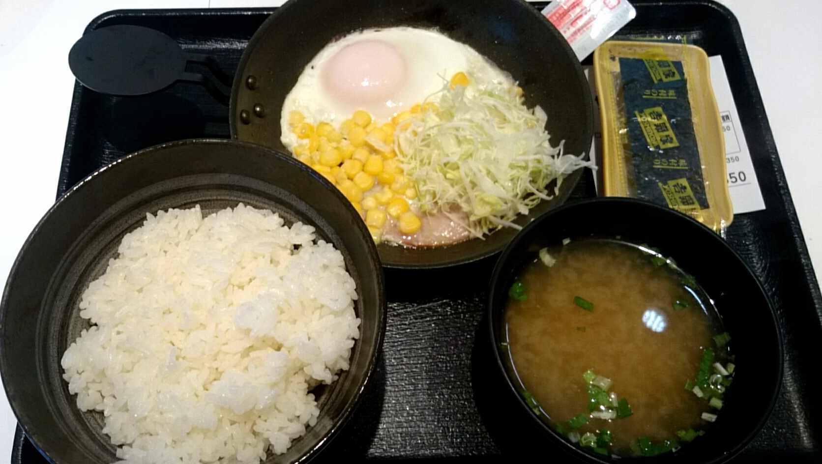 吉野家 新梅田食堂街:エフ氏さん