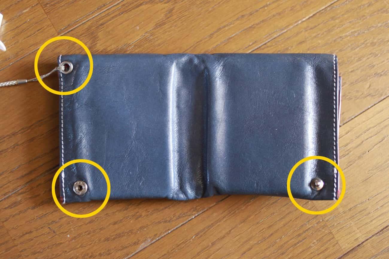 旅行財布:金具