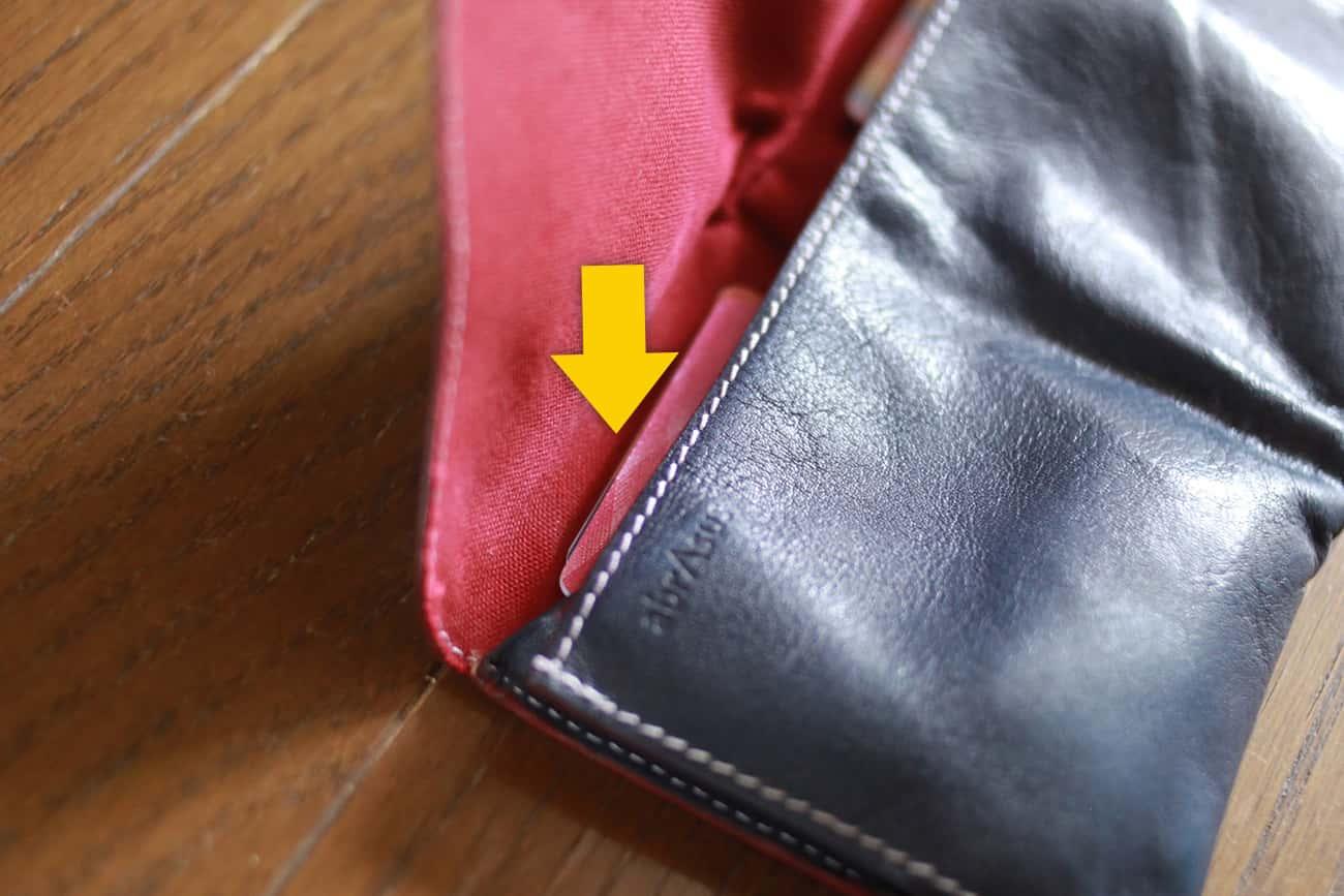 旅行財布:カードがあたる