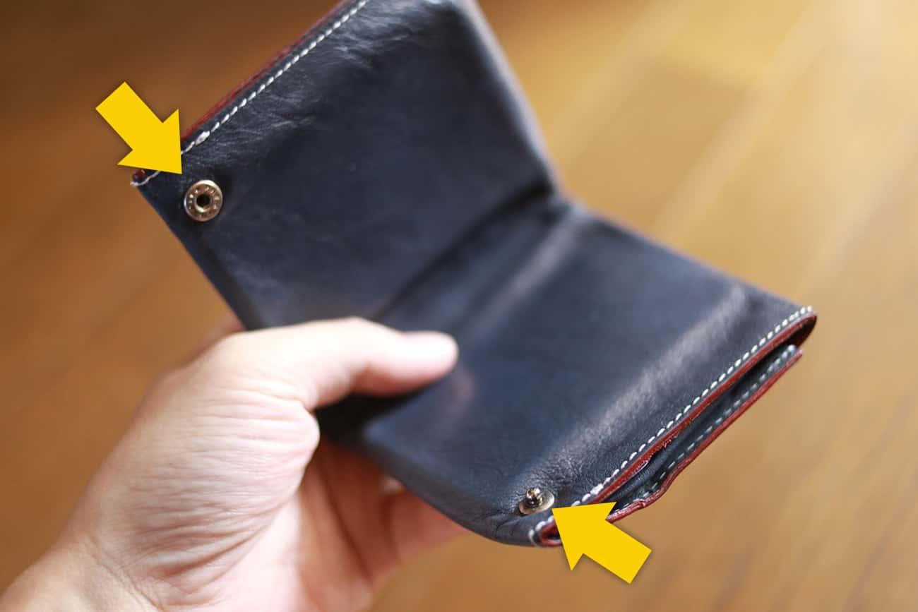 旅行財布:ホックでとめる