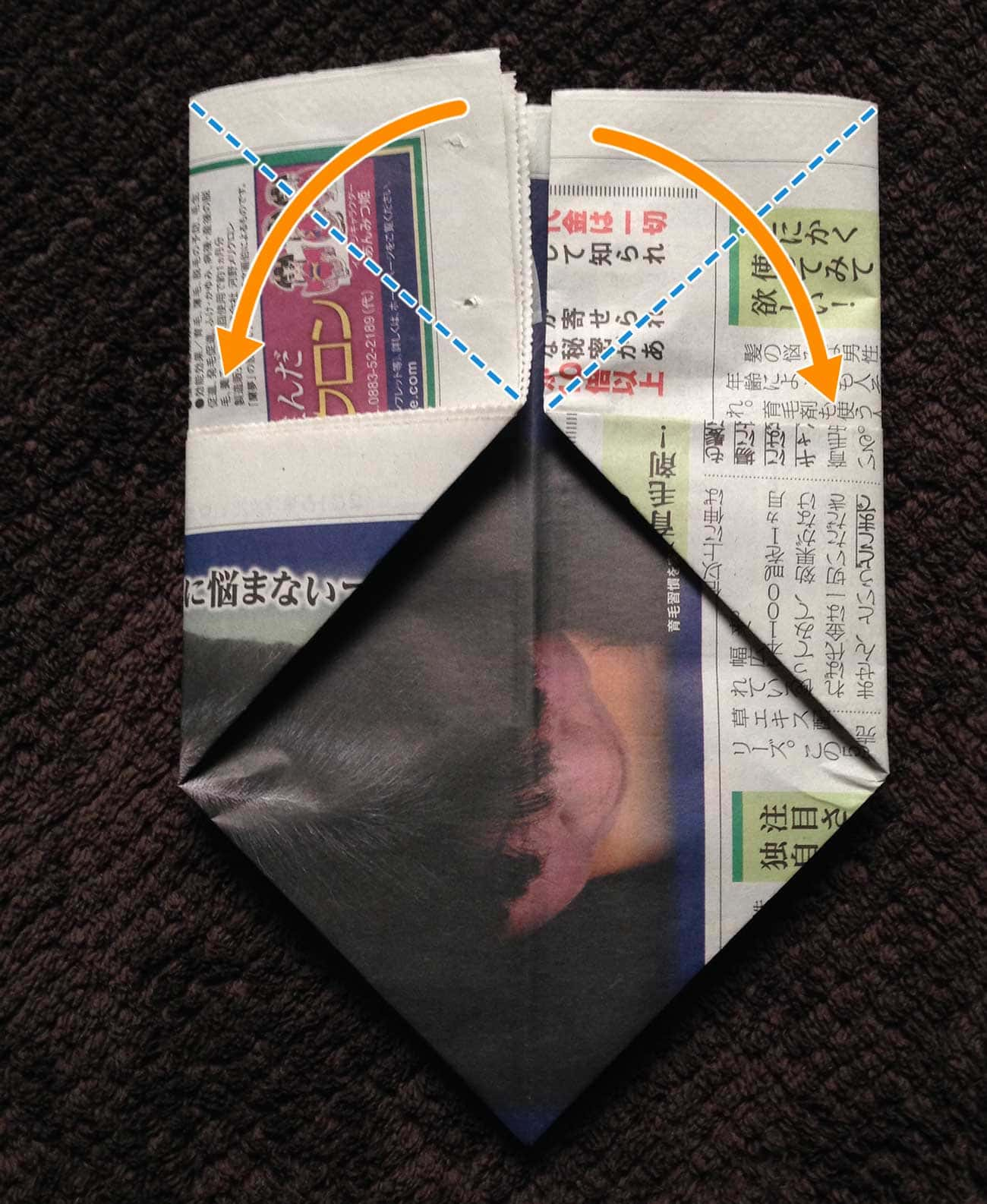 新聞紙で作る万能タイプゴミ箱:ステップ9
