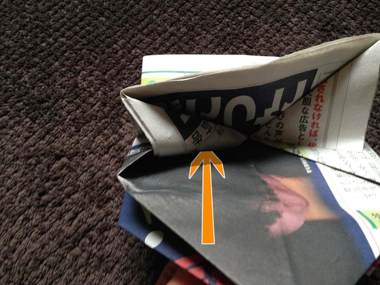新聞紙で作る万能タイプゴミ箱:ステップ11-2