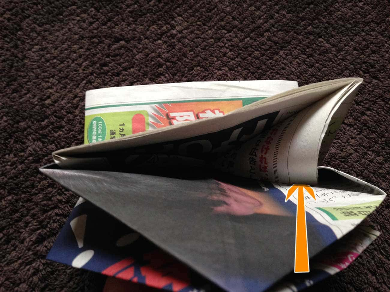 新聞紙で作る万能タイプゴミ箱:ステップ11-3
