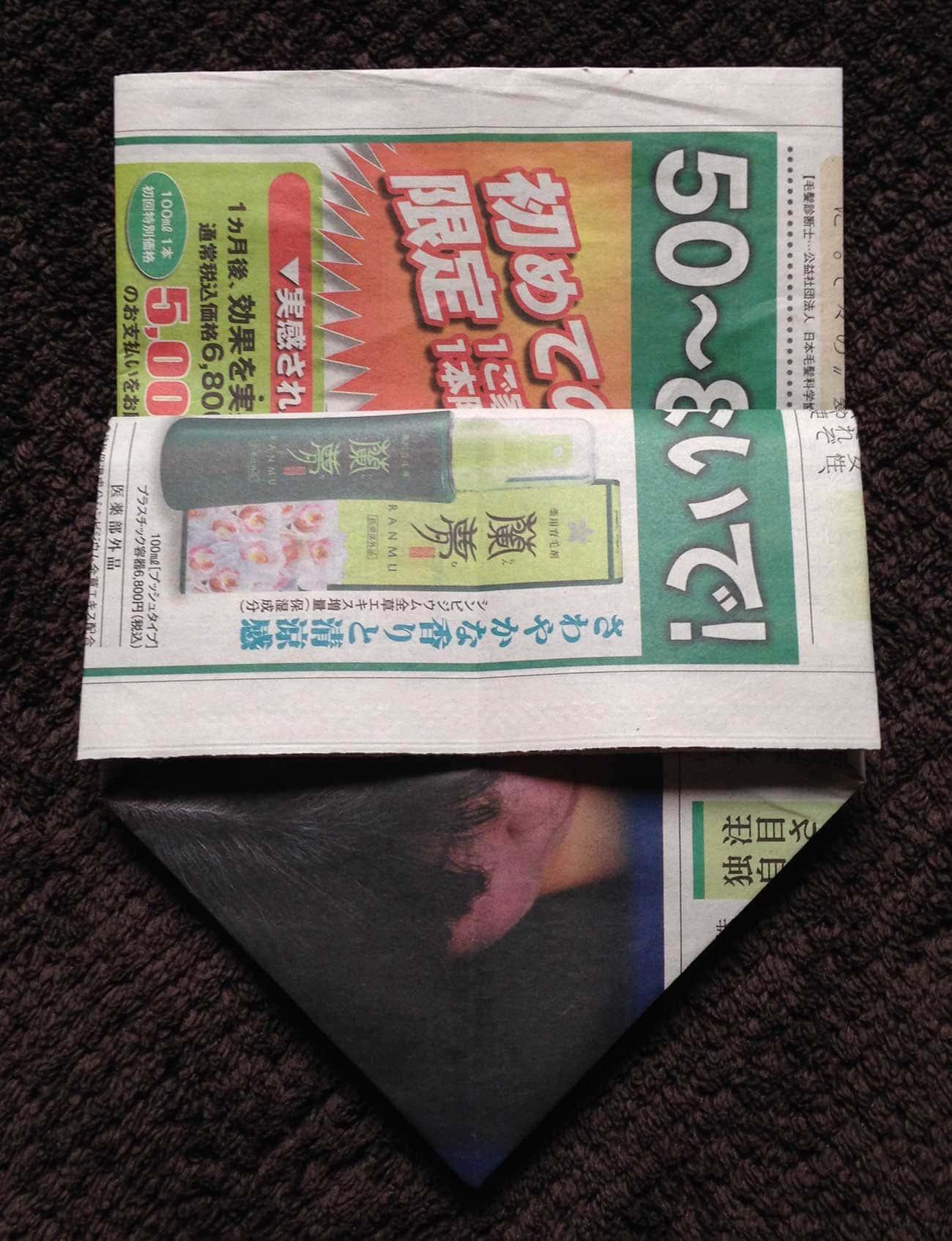 新聞紙で作る万能タイプゴミ箱:ステップ11-4