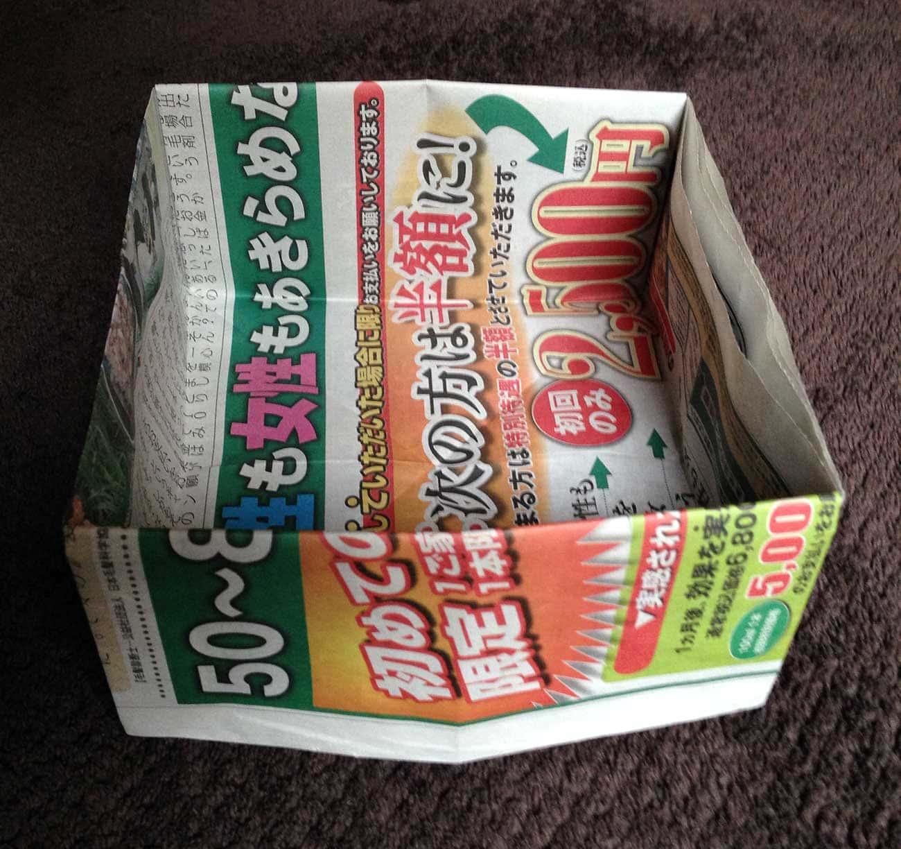 新聞紙で作る万能タイプゴミ箱:ステップ14