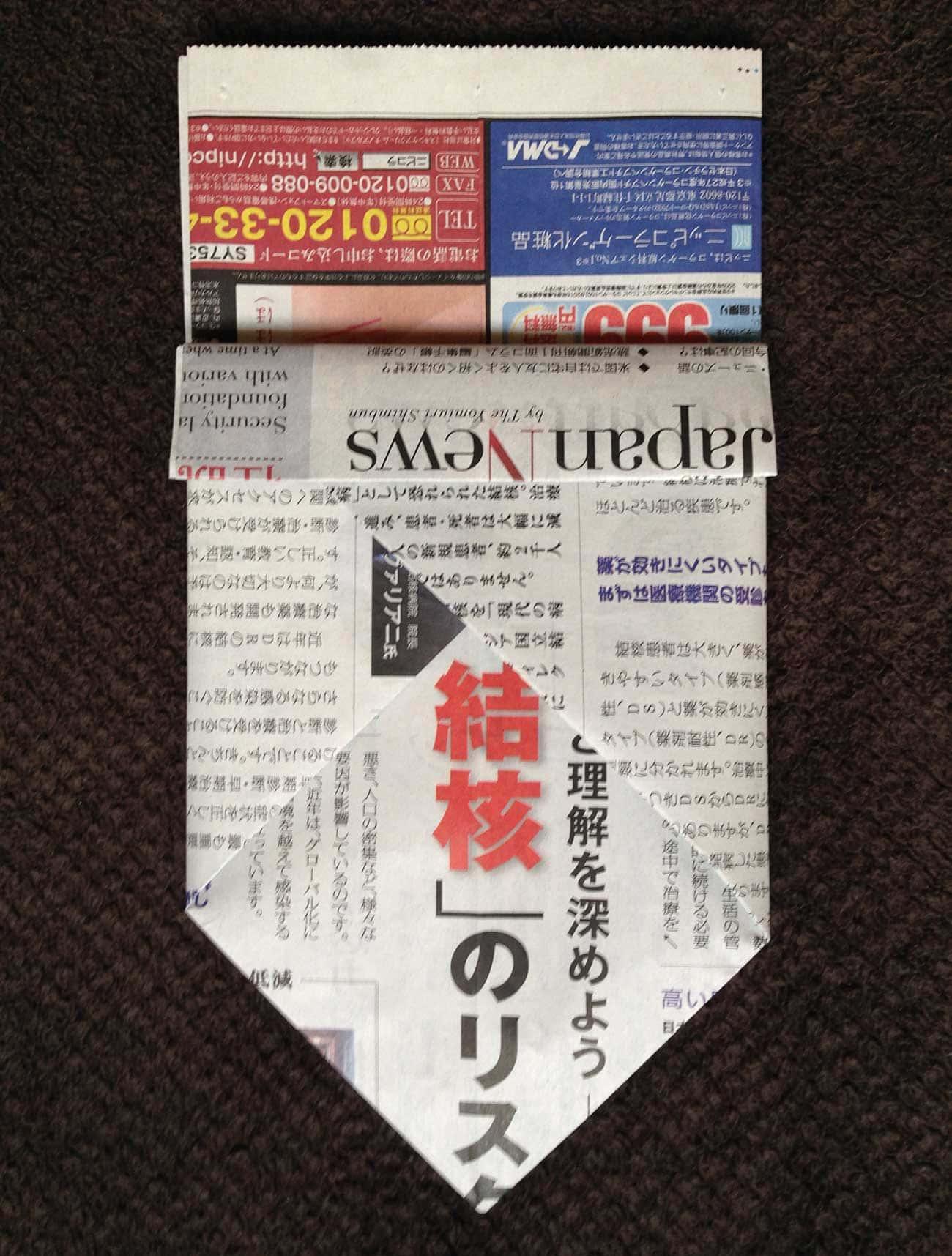 新聞紙で作る万能深型タイプゴミ箱:ステップ9-3