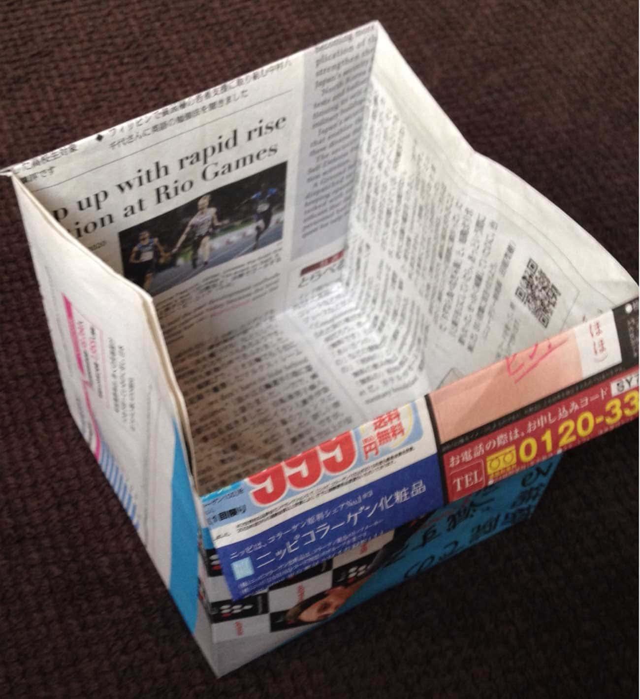 新聞紙で作る万能深型タイプゴミ箱:ステップ12