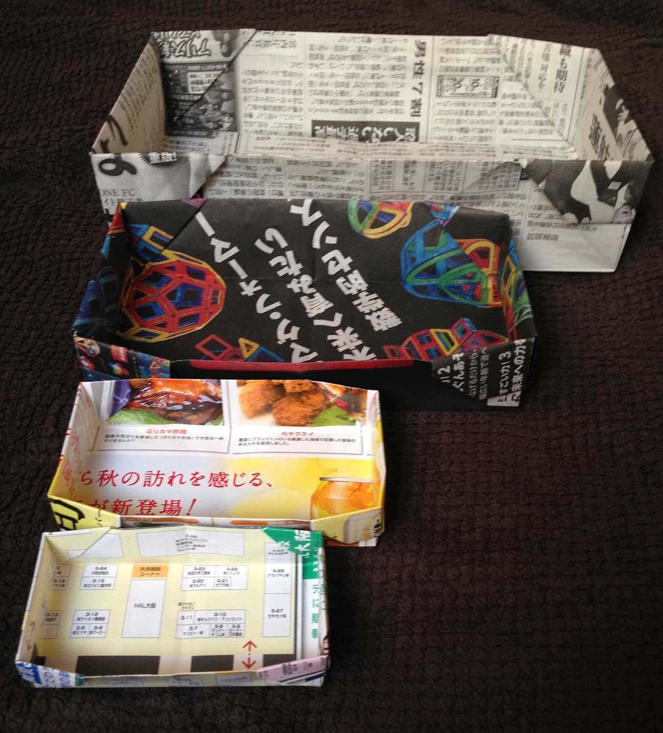 新聞紙で作るゴミ箱:細長厚底タイプ