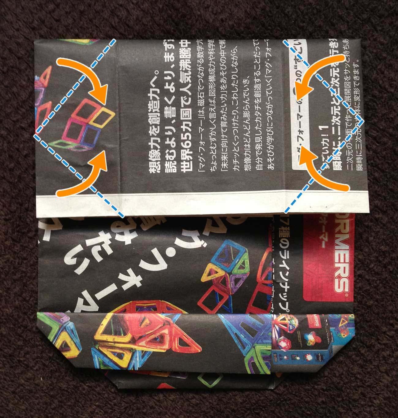 新聞紙で作る細長厚底タイプゴミ箱:ステップ16-1