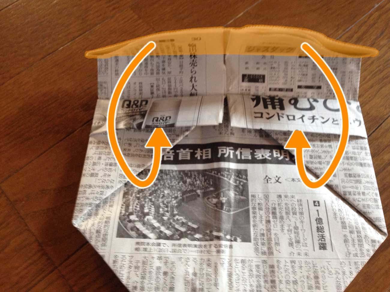 新聞紙で作るキッチン用ゴミ箱:ステップ7-1