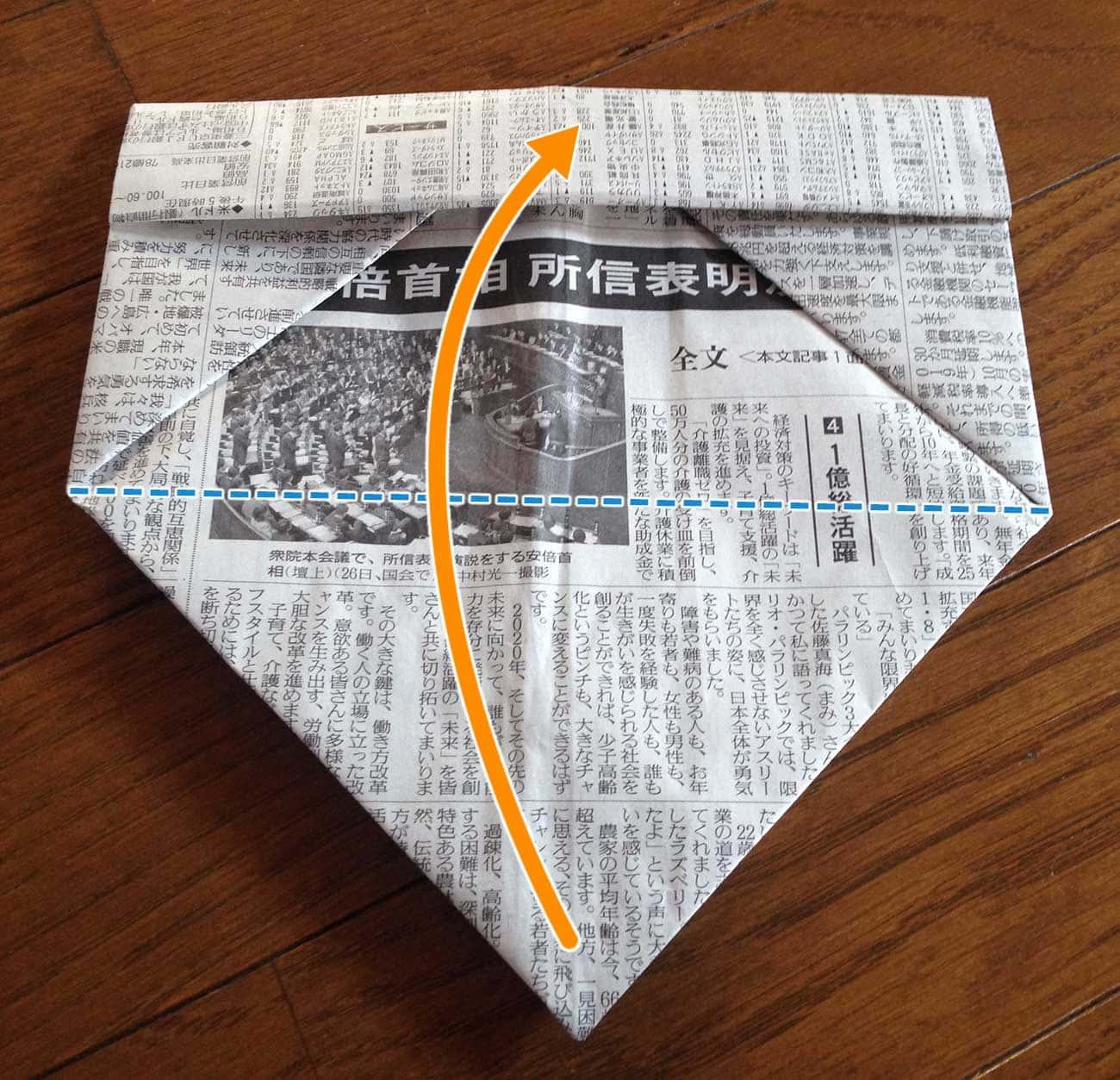 新聞紙で作るキッチン用ゴミ箱:ステップ8