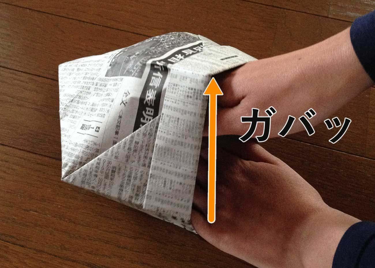 新聞紙で作るキッチン用ゴミ箱:ステップ9-2