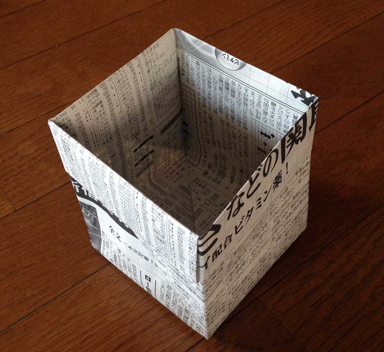 新聞紙で作るキッチン用ゴミ箱:ステップ12