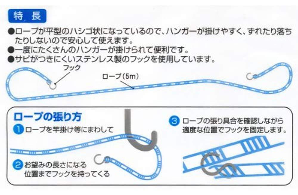 洗濯ロープ 取り付け