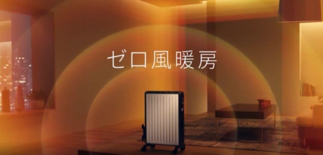 火事の心配がない暖房器具 オイルヒーター