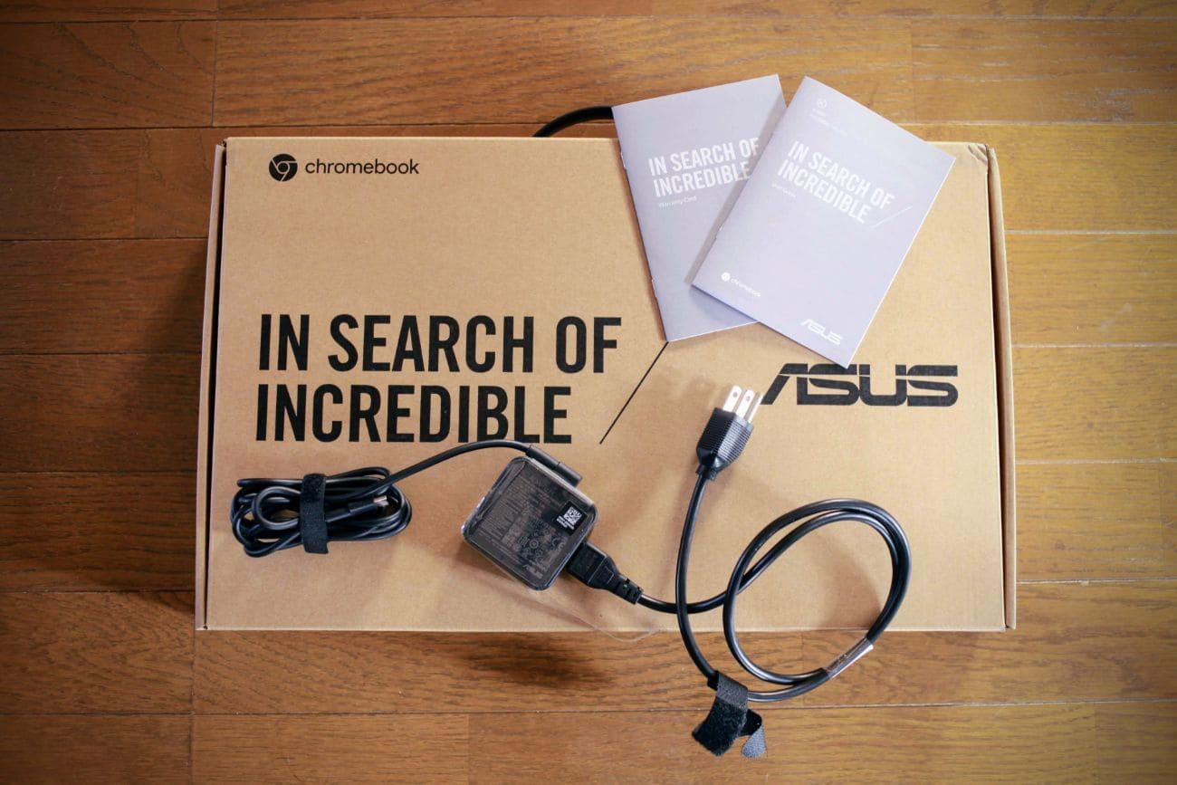 ASUS chromebook C425 同梱物