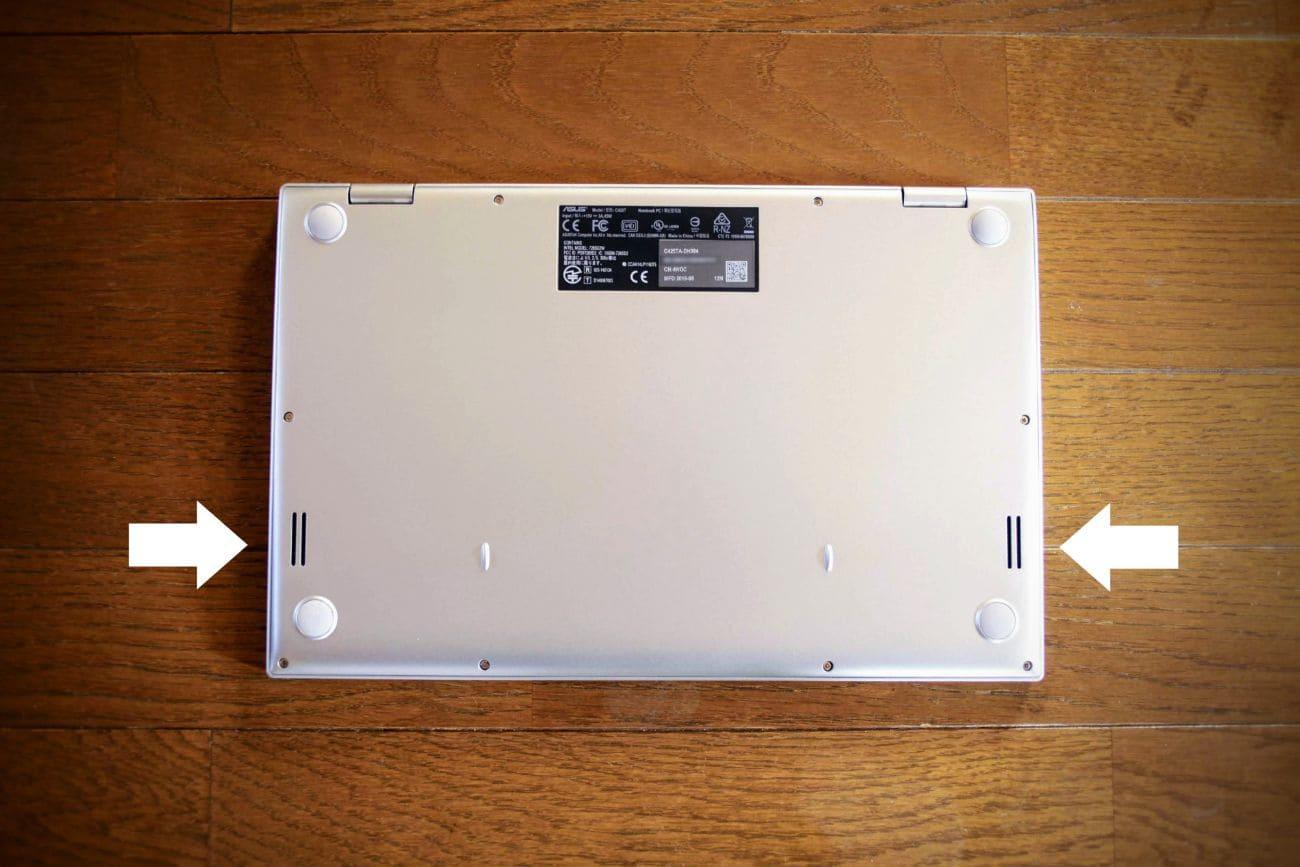 ASUS chromebook C425 裏側
