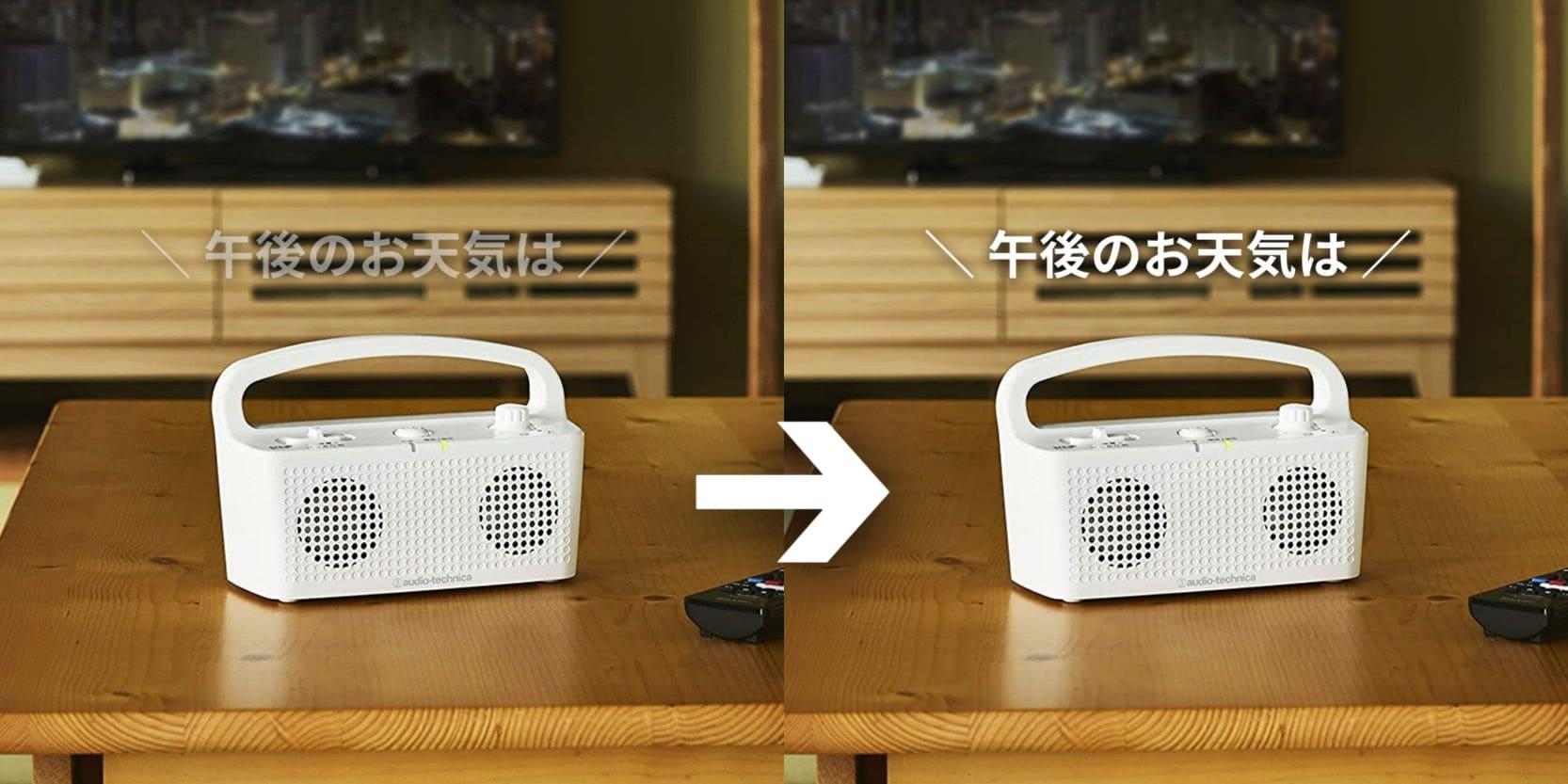 手元スピーカーaudio-technica AT-SP767TV はっきり音