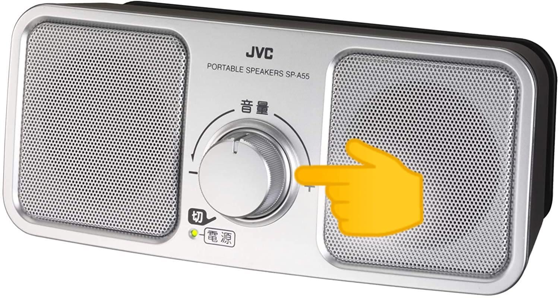 JVCケンウッド SP-A55-S 手元スピーカー