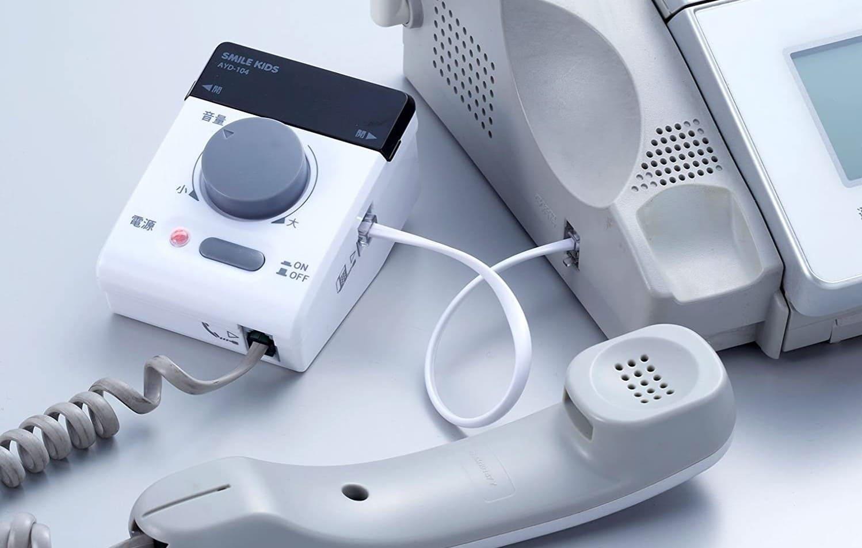 電話の拡声器 III AYD-104