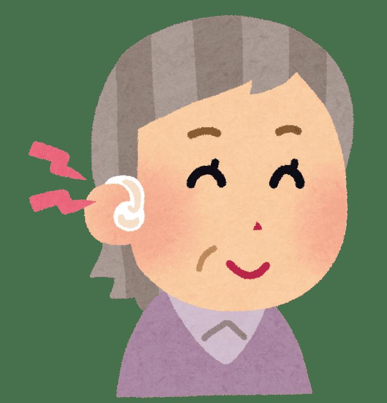 老人性難聴 補聴器