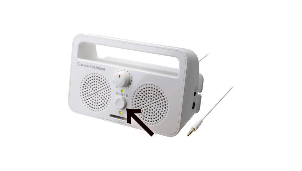 オーディオテクニカ AT-SP230TV はっきり音