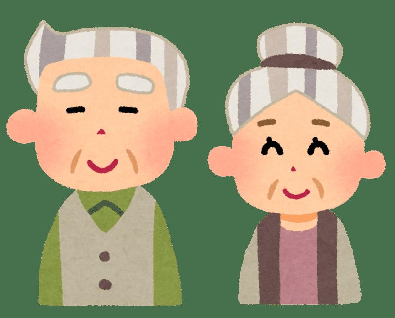 ミライスピーカー 高齢者 老人