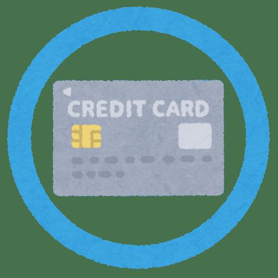 ミライスピーカー 銀行振込 支払い 現金 クレジットカード 代引き amazon pay コンビニ払い